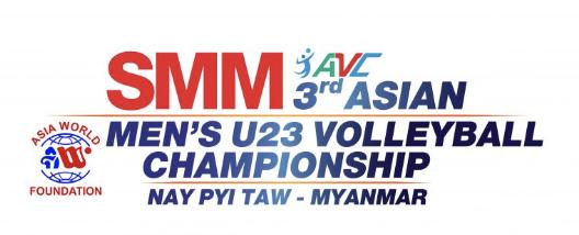 第3回U23男子アジア選手権大会 銅メダルを獲得