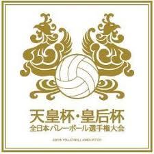 12月12日 令和2年天皇杯 準々決勝 本日の結果のご案内