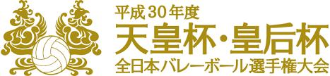 10/21  天皇杯全日本選手権関東ブロック予選結果