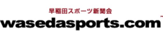 早稲田スポーツ夏休み特別企画 スタッフコラム